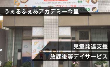 company___c01_bg02_02__04