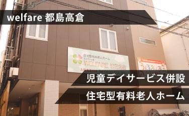 company___c01_bg02_02__08